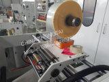 طعام [ببر بغ] يجعل آلة مع طباعة متوفّر على شبكة الإنترنات