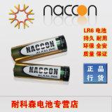 Alkalische Primär1.5v Lr06 AA Größen-Batterie