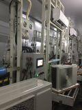 Настенные сплит системы кондиционирования воздуха &Split установлены системы кондиционирования воздуха