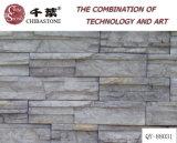 Искусственного камня (QY-88031)