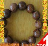 Vietnam Perles de poire