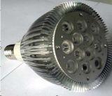 LED 전구 (QH-PAR38-12*1W)