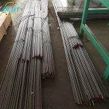 高速度鋼AISI M2 DIN 1.3343の鋼鉄丸棒