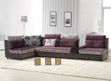 Klassisches Sofa (N501)