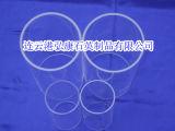 O tubo de quartzo Fornalha Dimeter grandes tubos de quartzo Od50-300mm