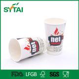 Tazze di caffè di carta doppie personalizzate alta qualità