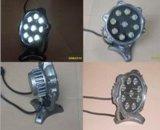 LED 수중 램프 (SDD4-QH9)