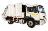 Compressível caminhão de lixo (QTH5120ZYS)