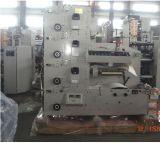 マルチカラーフレキソ印刷の印字機(AC320-6B)