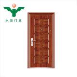 China barata de alta calidad de la puerta de acero interior