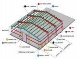 Сборные стальные конструкции здания для склада