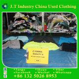 Gebraucht-Kleidungs-kurze Nylonhosen sehr gut verkaufen