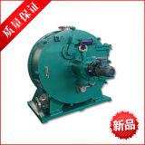 Gk800 Horizontal centrifugeuse de décharge du racloir sur les produits chimiques