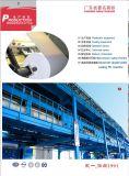 Gaine en PVC de protection de la bande adhésive (0,14mm&0.12mm)