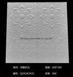 フォーシャンの建築材料の特別なデザイン無作法な石造りのタイル