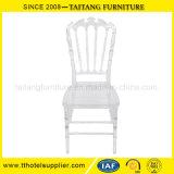 플라스틱 명확한 의자 성곽 의자 결혼식 의자