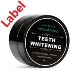 白くなる歯は煙の茶コーヒー黄色の汚れを取除く
