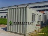 дом контейнера для перевозок 20FT 40FT обеспеченная Prefab доработанная