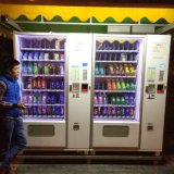 Distribuidor frio conveniente da máquina de Vending do néctar em China