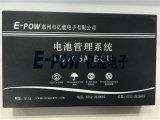 Франтовское BMS для блока батарей лития