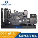 1150kVAよい価格の中国Wudongのディーゼル機関の発電機セットまでの250kVA