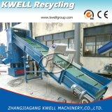 100-550kg/h de PE/PP/BOPP/LDPE/HDPE/PVC/PD/PA/PS, Agricultura Film Agglomerator do compactador, saco de tecido Granulator