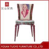 아름다운 디자인 단철 금속 대중음식점 의자