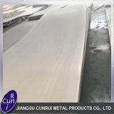 constructeur laminé à chaud de feuilles de l'acier inoxydable 316L avec la livraison rapide