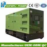 165kVA 침묵하는 발전기 고정되는 Weichai 중국 디젤 엔진 생성