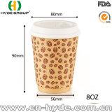 устранимый двойной бумажный стаканчик кофеего стены 8oz с крышкой (8oz)