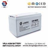 Дешевая батарея геля батареи 12V 80ah AGM цены VRLA солнечная
