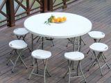 Круглые деревянные банкетный стол (OD-45B)
