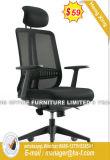 [هيغقوليتي] أنيق تصميم شبكة كرسي تثبيت ([هإكس-نكد472ا])