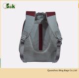 Mini trouxa bonito da mochila para crianças