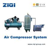 중국 압축기는 ISO9001 기준의 경쟁가격 냉각 공기 건조기를 분해한다