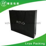 Пользовательские моды храните сумку для упаковки бумажных мешков для пыли