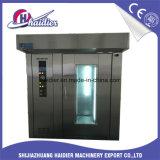 Completo Completo comercial China horno de panadería de los precios de los precios de fábrica de equipos