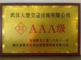 Wuhan Dachu - de Gecontroleerde Leverancier van de Vangrail