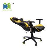 (ZENOBIA) 조정가능한 회전대 스포츠 가죽 컴퓨터 의자 사무실 도박 의자