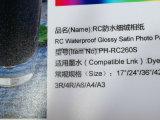 최상 260gms RC는 안료 잉크를 위한 사진 서류상 공단을 방수 처리한다