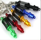 Absorber Keychain for Auto Car Parts Keychain
