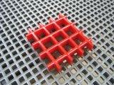 El FRP GRP rejilla de plástico reforzado con fibra de vidrio de fibra