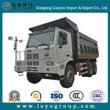 HOWO 덤프 트럭 (70t 채광 트럭)