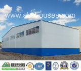 Конструированное здание Prefabrication мастерской стальной структуры
