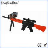 전화 총격사건 게임 사용 Ar는 총으로 쏜다 관제사 (XH-ARG-005)를