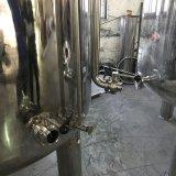 China calefacción a vapor depósito mezclador leche yogur 2017