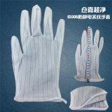 Перчатки полиэфира Cleanroom противостатические обнажанные ESD для промышленного