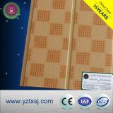 プラスチック薄板にされたPVC天井板を防水しなさい