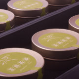 OEMのギフトの気密の卸し売り茶包装ボックスのための卸し売りカスタムきれいな板紙箱