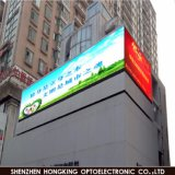 Cheape 가격 P8 광고를 위한 옥외 RGB 발광 다이오드 표시 표시